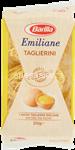 emiliane uovo 173 taglierini gr.250