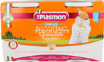 plasmon biscotto granulato gr.340+10%x2