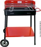 barbecue hilton 63x43 h.88   860