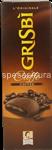 grisbi' caffe'gr.150