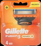 gillette fusion ricarica power new pz.4