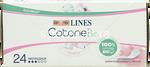 lines cotone proteggislip disteso pz.24