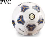 inter pallone d230 pvc 02073