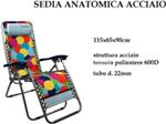 l.medusa c. sedia anatomica 115x65x90 $$