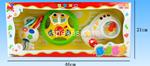 l.  xl baby giochi musicali 3pz 38803