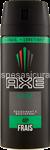 axe deo spray africa ml.150